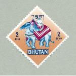 Ele. Briefmarken Bhutan