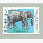 Ele. Briefmarken Bulgarien 1988
