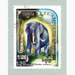 Ele. Briefmarken Kambodscha 1