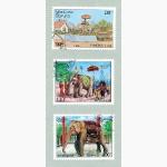 Ele. Briefmarken Laos 2