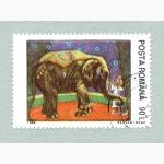 Ele. Briefmarken Rumenien