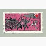 Ele. Briefmarken Vietnam 1971